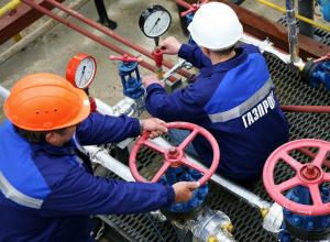 Предприятия Ростовской области задолжали «Газпрому» более миллиарда рублей