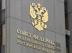 Совет Федерации отозвал разрешение на использование российских войск на Украине