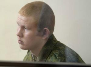 Военный суд Ростова признал пожизненный срок солдату, убившему семью Аветисян в Гюмри