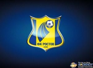 ФК «Ростов» подписал контракты с тремя новыми игроками