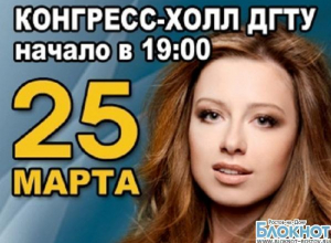 «Блокнот» дарит билеты на концерт Юлии Савичевой: Участвуй в розыгрыше!