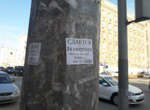 За год в Ростове подешевела аренда «однушек» и двухкомнатных квартир