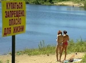 В Ростовской области в пруду утонул подросток