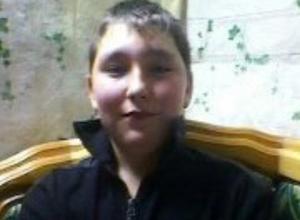 В Ростовской области пропал 13-летний мальчик