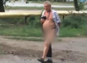 Модно раздетый мужчина, с писюном наперевес, взбудоражил ростовскую общественность
