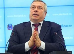Супруга губернатора Ростовской области Голубева заработала в 10 раз больше мужа