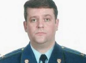 Прокурором Семикаракорского района назначен Роман Михаилов