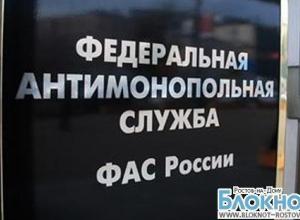 В Ростовской области УФАС подозревает владельцев АЗС в сговоре