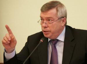 85 миллиардов рублей поделят между муниципалитетами в Ростовской области
