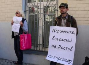 Митингующие в Киеве активисты «Правого сектора» требуют, чтобы Порошенко уехал в Ростов-на-Дону
