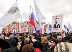 В Ростове 10 тысяч человек приняли участие в митинге в честь присоединения Крыма