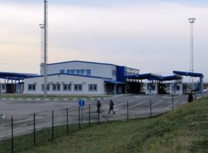 В Ростовской области из-за боев на территории Украины закрыты уже три пункта пропуска