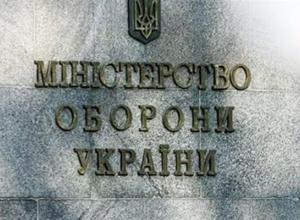 Минобороны Украины расследует массовый побег своих военнослужащих в Россию