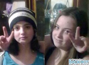 В Ростове найдены пропавшие несовершеннолетние сестры