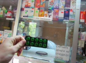 Массово лишать аптеки лицензий призвал губернатор Ростовской области