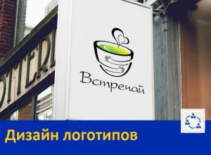 Дизайн логотипов в Ростове-на-Дону