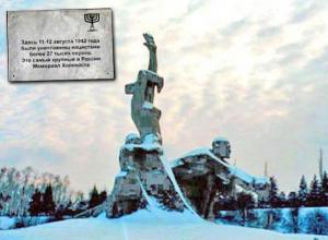 Мемориальная доска в Змиевской балке с новым текстом появится в Ростове весной
