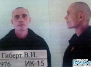 В Ростовской области из колонии сбежал осужденный