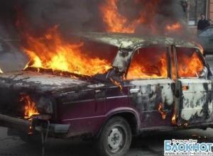 Ростовчанин из мести поджег машину бывшей возлюбленной