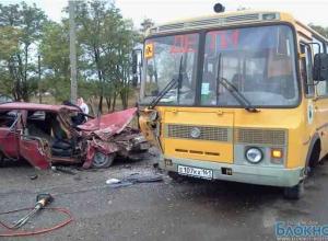 Школьный автобус попал в ДТП в Ростовский области: 1 погиб