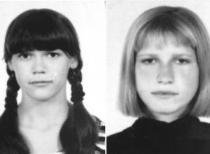 В Красносулинском районе разыскивают двух 17-летних девушек