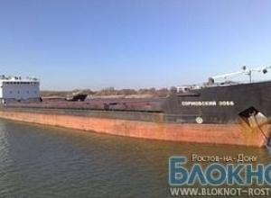 В Азовско-Донском канале теплоход c ячменем сел на мель