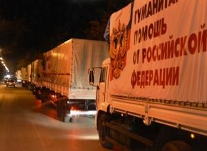 Девятый гуманитарный конвой для Донбасса формируют в Ростовской области