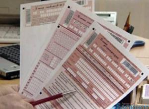 В 13 пунктах проведения ЕГЭ в Ростовской области выявлены нарушения