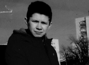 В Таганроге пропал 15-летний подросток