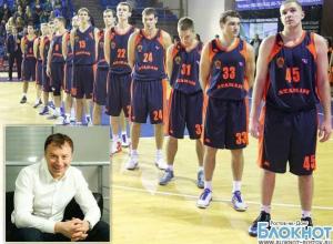 Баскетбольный клуб «Атаман» предоставил в РФБ гарантийные письма о закрытии долгов
