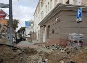 Мать младшеклассников сравнила ростовскую школу с гетто