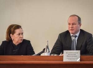 Итоги развития экономики и социальной сферы Ростова в 2016 году подвели в администрации