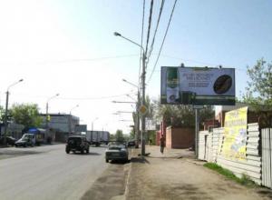 Самые аварийные и опасные места на дорогах Ростова определили эксперты