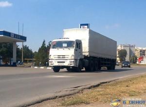 Машины с российской гумпомощью зашли в зону таможенного контроля КПП Матвеев Курган