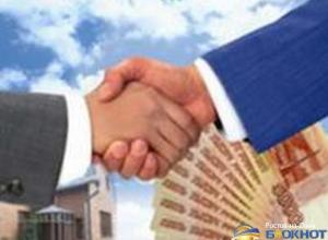 На поддержку малого бизнеса ростовские власти направят более 50 млн рублей
