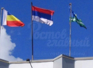 Власти Батайска оскорбили горожан курьезным вхождением в состав Сербии