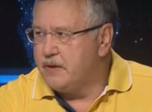 Порошенко призвали совершать теракты в Ростовской области