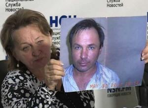 Мать погибающего в американской тюрьме ростовского летчика Ярошенко обратилась к Трампу