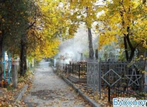 В Ростове на территории микрорайона «Декоративные культуры» появится кладбище