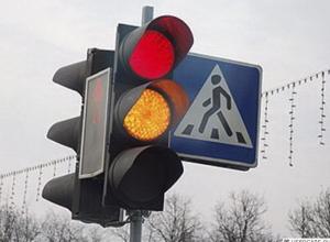 В Ростове автомобиль «Шевроле» на светофоре протаранил «Хонду», пострадали двое детей