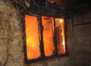 Два человека сгорели заживо во время пожара в Ростовской области