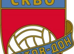 ФК СКВО потерпел первое поражение в сезоне, но сохранил лидерство в чемпионате