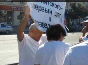 В Ростове суд оставил в силе штраф пенсионеру за «несанкционированный митинг»
