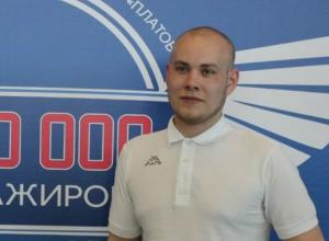 Миллионный пассажир побывал в аэропорту «Платов» в Ростове
