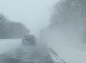 В Ростовской области ожидаются снег, метель и гололедица, температура понизится до – 15 ºC