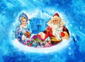 Подарки бездомным раздадут в Ростове Дед Мороз и Снегурочка