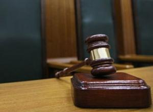 Арестованное после развода имущество адвокат из Ростова пустила с молотка