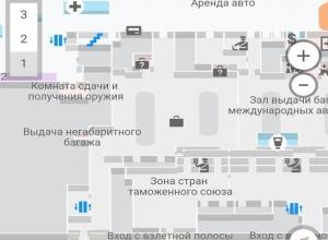 В «2ГИС» появились карты всех этажей пассажирского терминала аэропорта «Платов» в Ростове-на-Дону