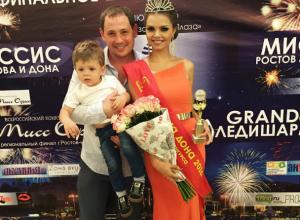 Мы из Ростова: донской модели Нунэ Кобяцкой помогли стать знаменитой муж и сын