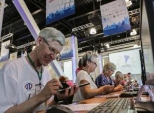 «Божьи одуванчики» из Ростовской области устроят «хакерский» баттл